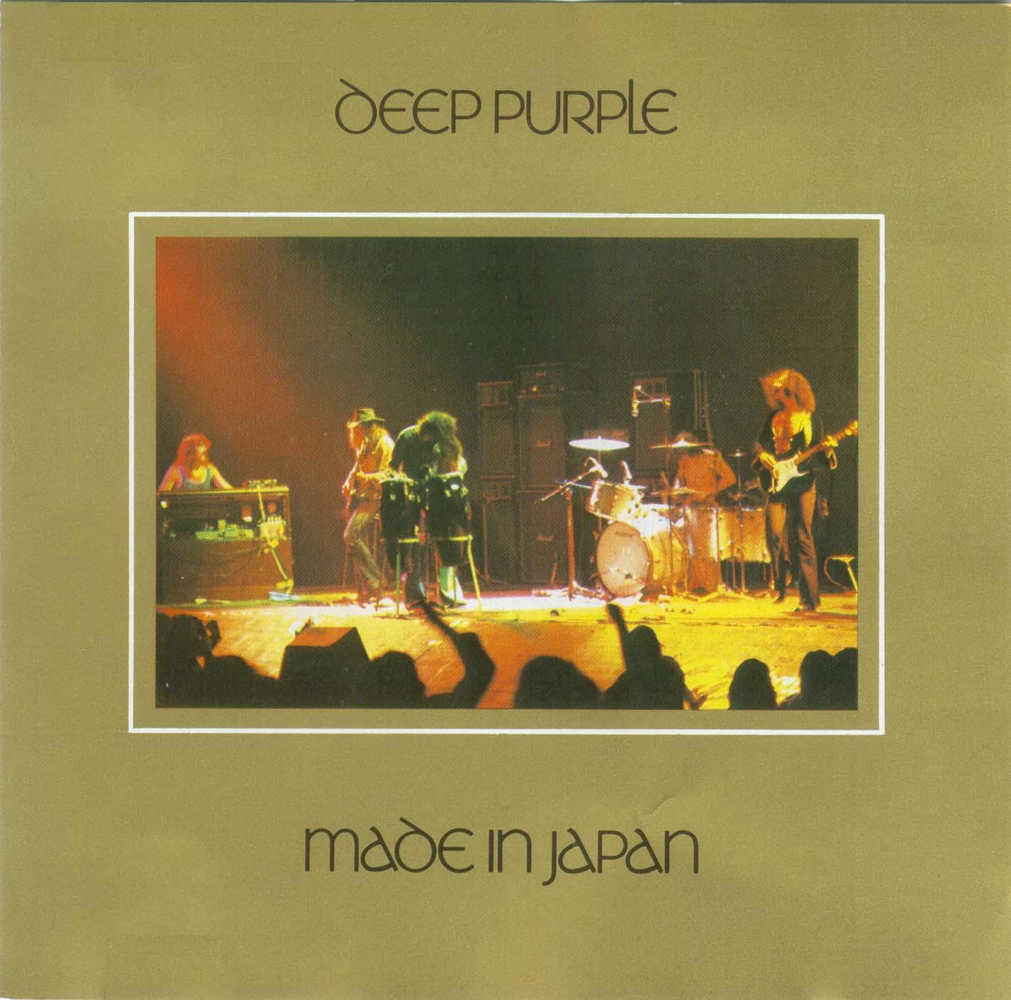 Deep Purple: Highway Star