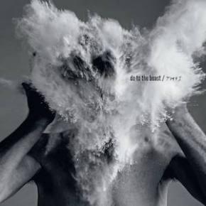 Les hommes en noirs reviennent: Do To The Beast sort le 15Avril
